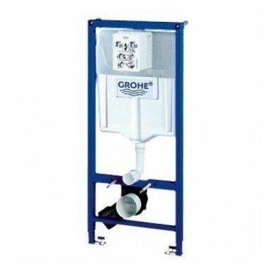 GROHE Bau Rimless WC komplektas 39499000 11