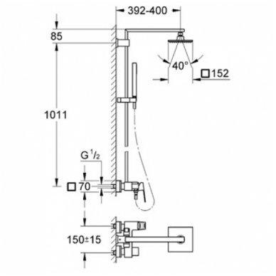 Grohe dušo komplektas su maišytuvu Eurocube System 150 23147000 2